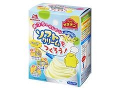 森永 ソフトクリームをつくろう バニラ味 箱19g