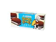 森永 キョロちゃんケーキ ミルク 箱6個