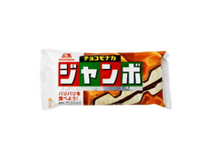森永 チョコモナカジャンボ 袋150ml