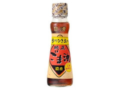 日清オイリオ 純正ごま油 濃香 瓶130g