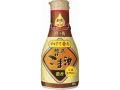 日清オイリオ かけて香る純正ごま油 ボトル145g
