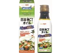 日清オイリオ 日清MCTオイル 瓶200g