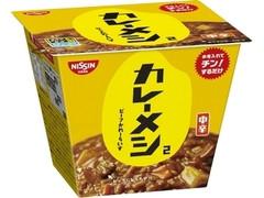 日清 カレーメシ2 中辛 カップ124g