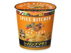 日清 スパイスキッチン シュリンプマサラ カップ31g