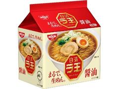 日清 ラ王 醤油 5食パック 袋510g