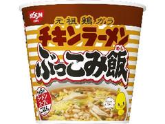 日清 チキンラーメン ぶっこみ飯 カップ77g
