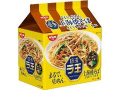 日清ラ王 上海焼そば 袋5食