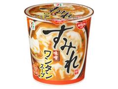 セブンプレミアム すみれ 味噌ワンタンスープ カップ43g