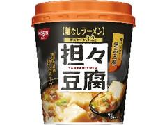 日清 麺なしラーメン 担々豆腐スープ カップ22g
