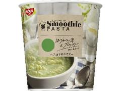 日清 Smoothie PASTA ほうれん草&ブロッコリー カップ33g