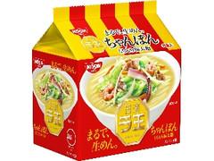 日清ラ王 ちゃんぽん 袋5食