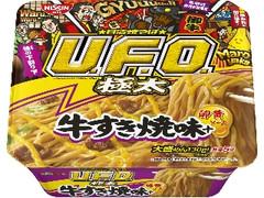 日清焼そばU.F.O. ビッグ極太 牛すき焼味+卵黄ソース カップ159g