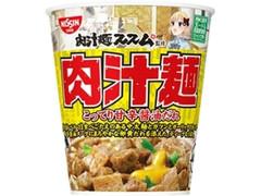 日清食品 AKIBAヌードル 肉汁麺ススム監修 肉汁麺 カップ113g