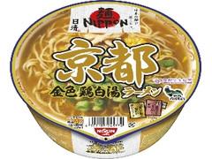 日清食品 麺NIPPON 京都金色鶏白湯ラーメン カップ114g