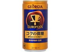 ジョージア ヨーロピアン コクの微糖 缶185g