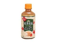 コカ・コーラ 紅茶花伝 メープルミルクティー