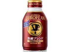 ジョージア ヨーロピアン 熟練ブレンド 缶270ml