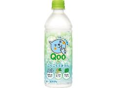コカ・コーラ Qoo ごくごくミネラル ペット500ml