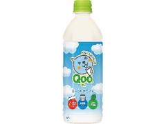 コカ・コーラ Qoo ヨーグルホワイト ペット500ml