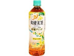 コカ・コーラ 爽健美茶 やさしく香る柑橘ブレンド