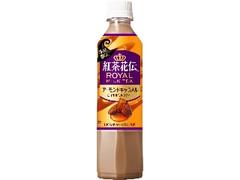 コカ・コーラ 紅茶花伝 アーモンドキャラメル ロイヤルミルクティー ペット410ml