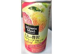 ミニッツメイド 大人の贅沢 ピンクグレープフルーツブレンド 缶190ml