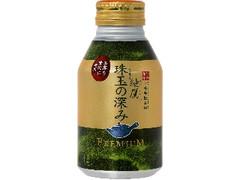 コカ・コーラ 綾鷹 珠玉の深み 缶290ml