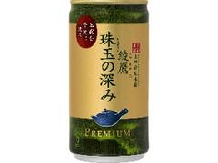 コカ・コーラ 綾鷹 珠玉の深み 缶185g