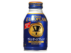コカ・コーラ ジョージア ヨーロピアン ヴィンテージブレンド 缶270ml