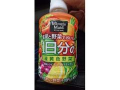 ミニッツメイド 1日分の緑黄色野菜 ペット280ml