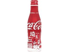 コカ・コーラ コカ・コーラ スリムボトル 地域デザイン 埼玉ボトル ボトル250ml