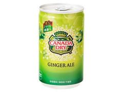 カナダドライ ジンジャーエール 缶160ml