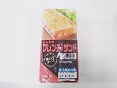 ニッポンハム ふんわりフレンチトーストサンド(明太マヨチーズ) 袋1個