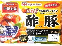 ニッポンハム 中華名菜 酢豚 袋245g