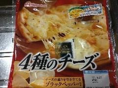ニッポンハム ピザ 4種のチーズ 濃厚ブレンドチーズ ブラックペッパー付き 袋185g