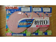 ニッポンハム 糖質0 ロースハム