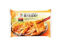 セブンプレミアム 豚の生姜焼き 袋125g