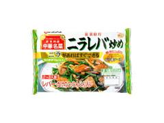 ニッポンハム 中華名菜 ニラレバ炒め 袋250g