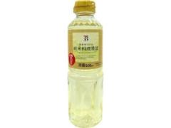 セブンプレミアム 国産米100% 純米料理清酒 ペット500ml
