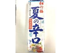 タカラ 松竹梅 夏の辛口 パック2L