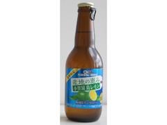 タカラ 産地の恵み 小笠原 島レモン 瓶280ml