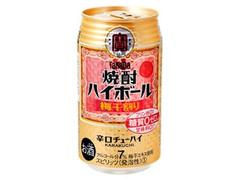 タカラ 焼酎ハイボール 梅干割り 缶350ml