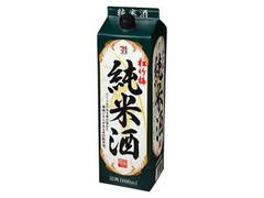 セブンプレミアム 松竹梅 純米酒 パック1800ml
