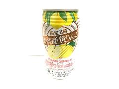 タカラ タカラカンチューハイ 直搾り 日本の農園から 青森産 黄りんご 缶350ml