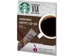 スターバックス ヴィア コーヒーエッセンス イタリアン ロースト 袋2.1g×4