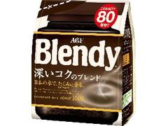 ブレンディ 深いコクのブレンド 袋160g