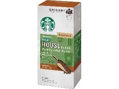 スターバックス オリガミ パーソナルドリップコーヒー ディカフェ ハウスブレンド 箱9.8g×5