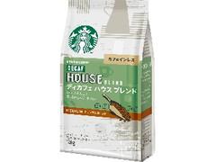 スターバックス コーヒー ディカフェ ハウスブレンド 袋140g