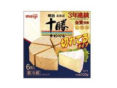 明治 北海道十勝カマンベールチーズ 切れてるタイプ 箱100g