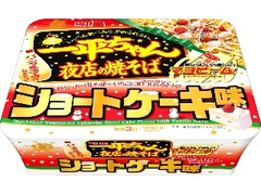 明星 一平ちゃん夜店の焼そば ショートケーキ味 カップ110g